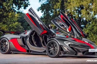 McLaren P1 GTR chạy phố duy nhất thế giới có giá gần 4 triệu USD
