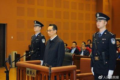 Tiết lộ điều không thể ngờ của cựu phó thị trưởng Bắc Kinh