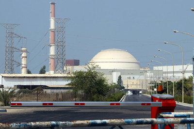 Trung Quốc khuyên Mỹ từ bỏ trừng phạt Iran