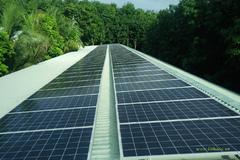 'Miếng bánh' còn bỏ ngỏ của thị trường điện mặt trời Bà Rịa - Vũng Tàu