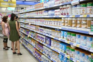 Vietnamese national brand valued at US$247 billion
