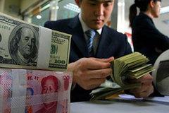 Thương vụ chưa từng có, gần 900 triệu USD đổ vào ngân hàng Việt Nam