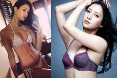 Mỹ nhân có hình thể đẹp nhất Nhật Bản