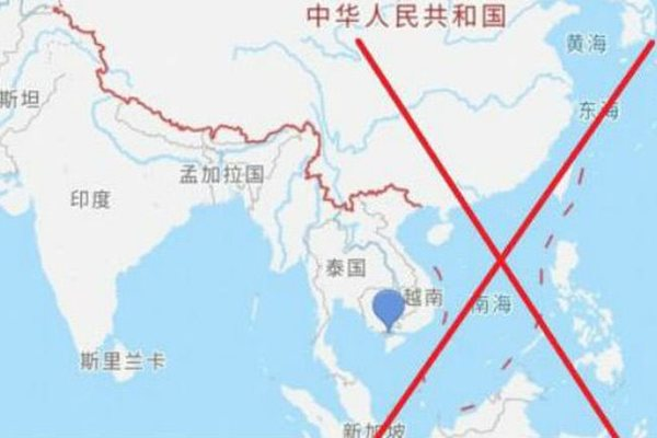 Illegal nine-dash line map found in power inverters in southern Vietnam