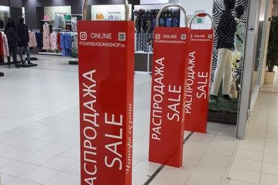 Cổng chống trộm siêu thị, sự thật khiến bạn giật mình