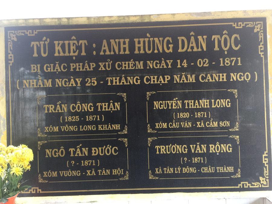Tiền Giang,Bốn Ngôi Mộ