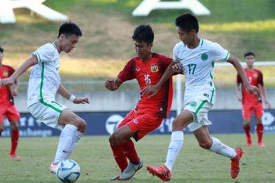U19 Lào gây địa chấn khi giành vé dự VCK U19 châu Á 2020