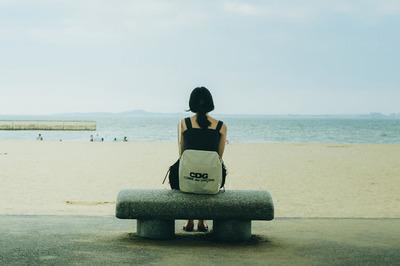 Nhật Bản - đất nước của những kẻ cô đơn