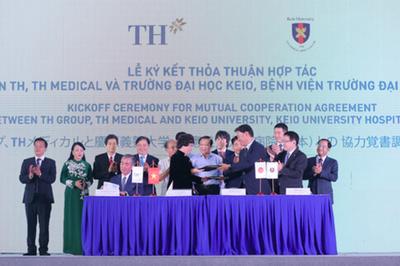 TH Medical - cơ hội chữa bệnh công nghệ cao ngay ở Việt Nam