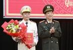 Đại tá Nguyễn Đức Dũng giữ chức Giám đốc Công an tỉnh Quảng Nam