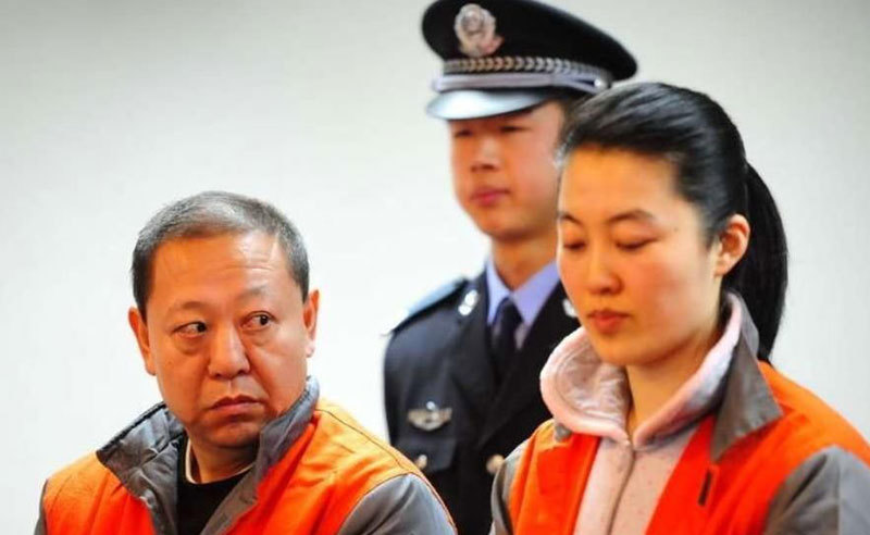 Trung Quốc,tham quan,dâm quan,hối lộ tình dục,Bắc Kinh