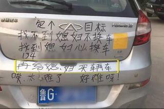 """Chàng trai bị bắt vì viết kín đuôi xe dòng chữ """"tìm được vợ sẽ đổi xe"""""""