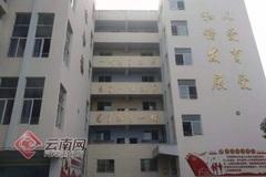 Trường mẫu giáo TQ bị tấn công, hàng chục học sinh bị bỏng