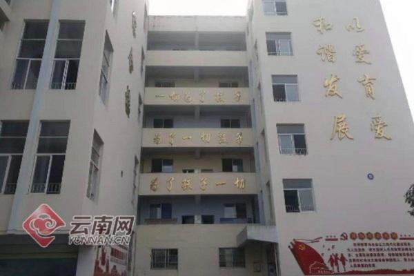 Trung Quốc,tấn công trường học,bạo lực học đường,bất mãn,giáo dục,trường mầm non