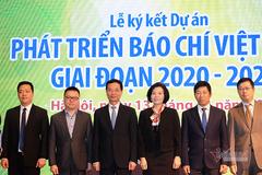 """Triển khai dự án """"Phát triển báo chí Việt Nam giai đoạn 2020 - 2024"""""""