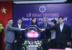 VN Health Ministry inaugurates public services portal