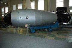 Sự thật sức mạnh đáng sợ của vũ khí nhiệt hạch Triều Tiên