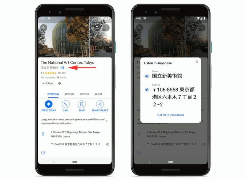 Google Maps thêm tính năng đọc địa chỉ bằng tiếng bản địa