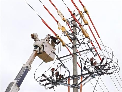 Vietnam concerned over potential electricity shortages