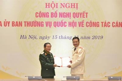 Thiếu tướng Nguyễn Minh Đức giữ chức Phó chủ nhiệm UB Quốc phòng An ninh