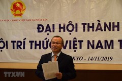 Association of Vietnamese Intellectuals in Japan formed