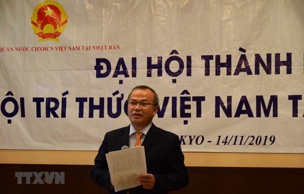 Association of Vietnamese Intellectuals in Japan formed