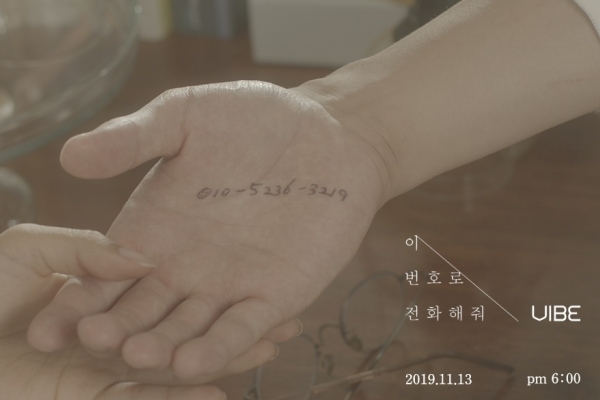 AB6IX,IZ*ONE,WINNER,Dok2,BIGBANG,Suzy,B.A.P,Seohyun,Lee Dong Wook,iKON,Lee Hyori
