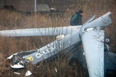 Máy bay quân sự không người lái đời mới Nga chưa giao đã gặp nạn thảm khốc