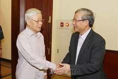 Tổng bí thư, Chủ tịch nước chủ trì họp Ban chỉ đạo về phòng, chống tham nhũng
