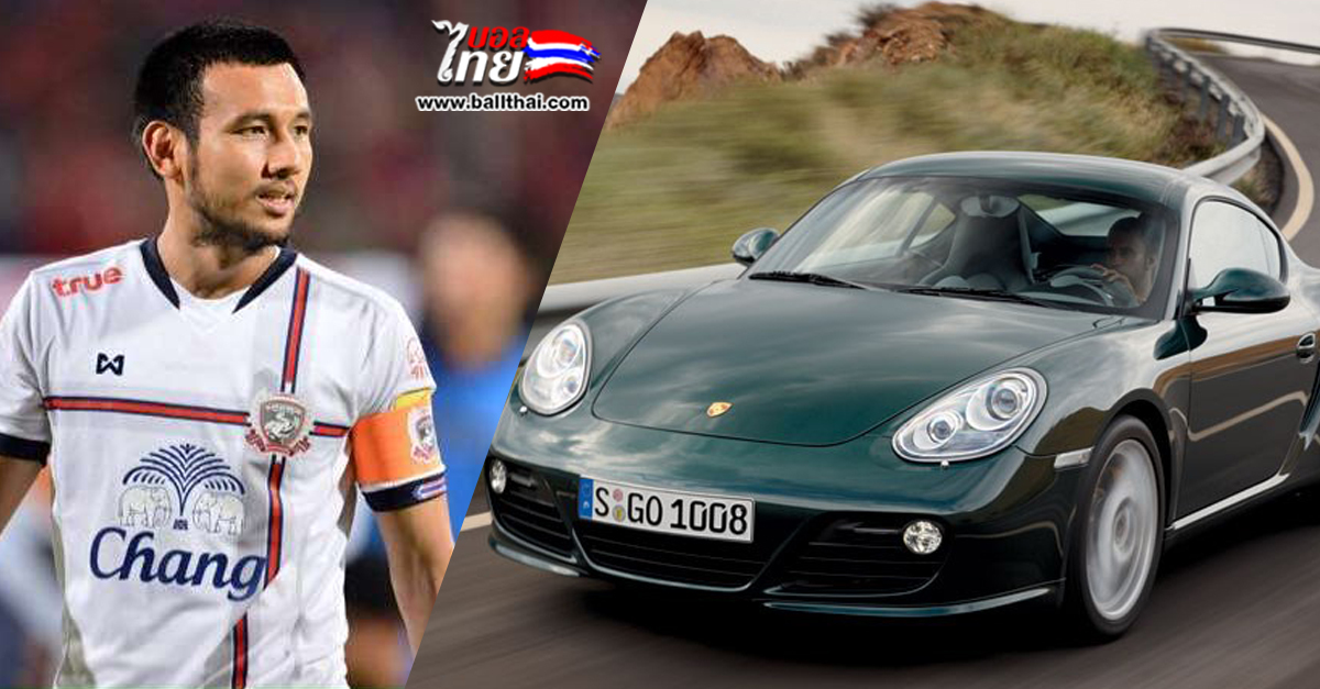 Ngắm dàn xe sang đẹp long lanh của các cầu thủ Thái Lan