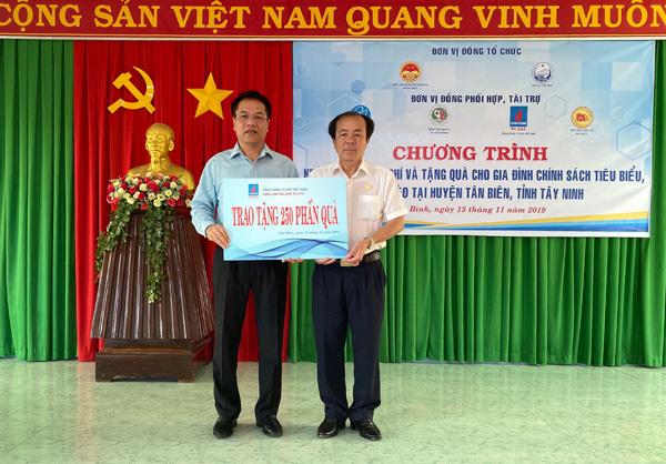 PV GAS hỗ trợ đoàn khám chữa bệnh từ thiện ở Tây Ninh