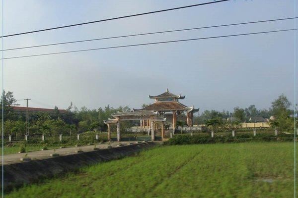Xã Quế Phú đạt 19/19 tiêu chí Nông thôn mới