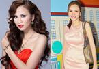 Hoa hậu Diễm Hương lên tiếng nghi vấn 'gương mặt khác lạ'