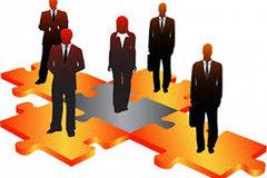 Quy định về chuyển công tác đối với viên chức