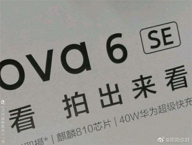 Rò rỉ mẫu smartphone Trung Quốc giống hệt iPhone 11 Pro