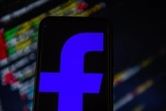 Facebook phát triển một ứng dụng đáng sợ, xác định bất kì ai trong '1 nốt nhạc'