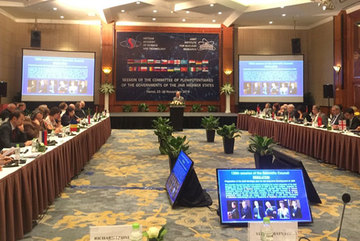 Nuclear research group gathers in Hanoi