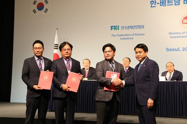 Korean firms hoped to create new investment wave in Vietnam
