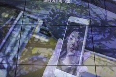 China due to introduce face scans for mobile users