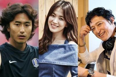 Song Hye Kyo cùng loạt người nổi tiếng Hàn Quốc bị lộ thông tin cá nhân