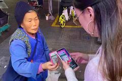 Ăn mày thời công nghệ: Sẵn sàng nhận thanh toán điện tử