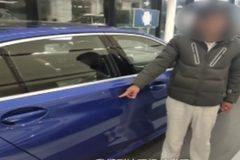 Thanh niên hư đốn cố tình cào xước xe BMW đập hộp để đòi bố mua