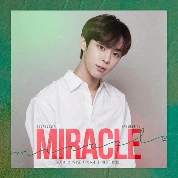 Song Mino (WINNER) mở triển lãm tranh nghệ thuật đầu tiên