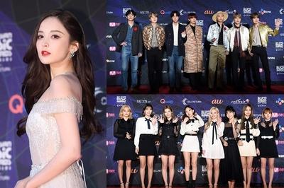BTS, TWICE, Cổ Lực Na Trát náo loạn thảm đỏ MAMA 2019