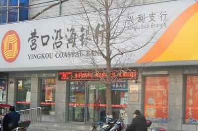 Dân Trung Quốc đổ xô rút tiền ngân hàng vì tin đồn trên mạng
