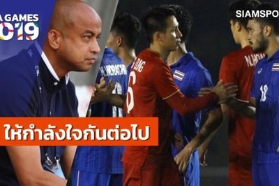 """HLV Thái Lan: """"U22 Việt Nam mạnh vì có cầu thủ quá tuổi"""""""