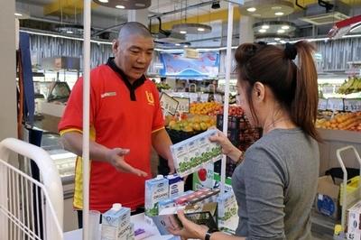Sữa tươi Vinamilk Organic 'lấn sân' thị trường Singapore