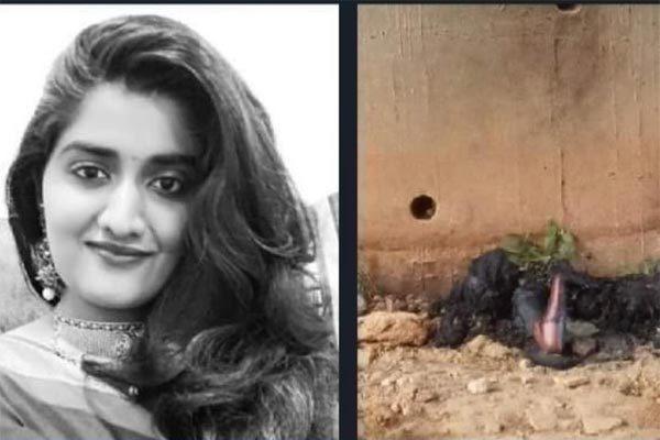Kết thảm cho những kẻ cưỡng hiếp, giết hại nữ bác sĩ