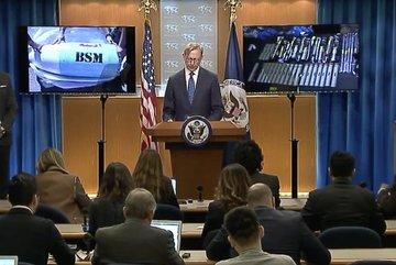 Mỹ công bố hình ảnh các bộ phận tên lửa tịch thu của Iran