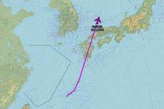 Mỹ điều thêm máy bay do thám đến bán đảo Triều Tiên